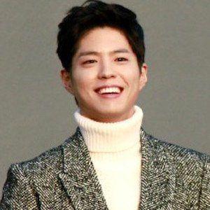 Park Bo-gum Headshot