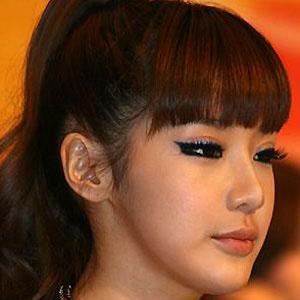 Park Bom Bio Facts Family Famous Birthdays