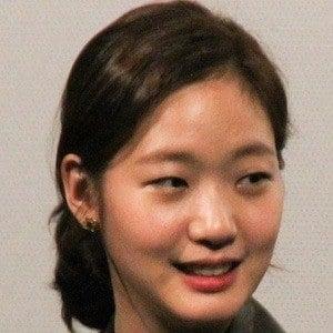 Kim Go-eun boyfriend
