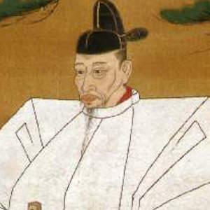 Toyotomi Hideyoshi Headshot