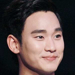 Kim Soo Hyun Headshot