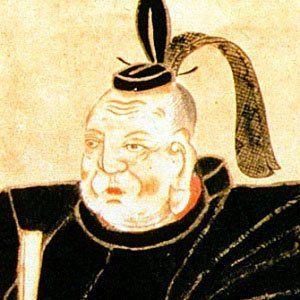 Tokugawa Ieyasu Headshot