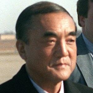 Yasuhiro Nakasone Headshot
