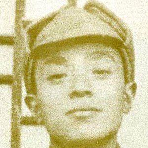 Yang Shangkun 1 of 2