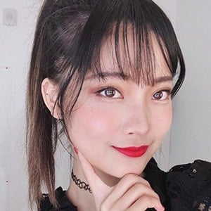 Susie Shu 1 of 6