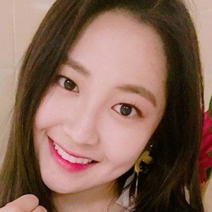 Kim Taeha Headshot