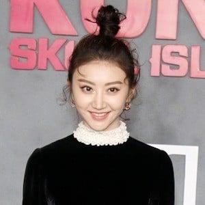 Jing Tian 1 of 3