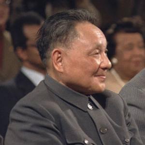 Deng Xiaoping Headshot