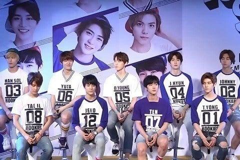 SM Rookies