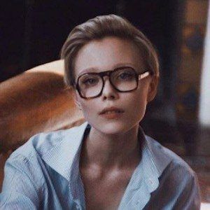 Ivanna Sakhno 4 of 7