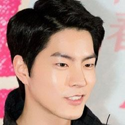 Hong jonghyun dating agency 9