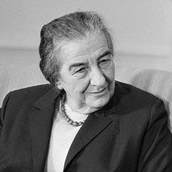 a biography of israeli leader gilda meir Author recounts golda meir's career as a leader, which began as a schoolgirl in milwaukee a new biography recalls that golda meir forged organizing skills as a girl in milwaukee that later led her.