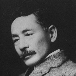 Natsume Soseki family