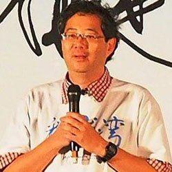 Wei Te-Sheng